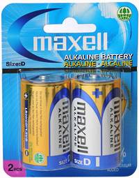 Maxell D-cell Alkaline Batteries 2 Pack